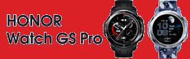 Новинка: умные часы HONOR WATCH GS PRO!